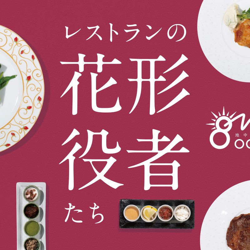 ホテル京阪 築地銀座 グランデ ポスター