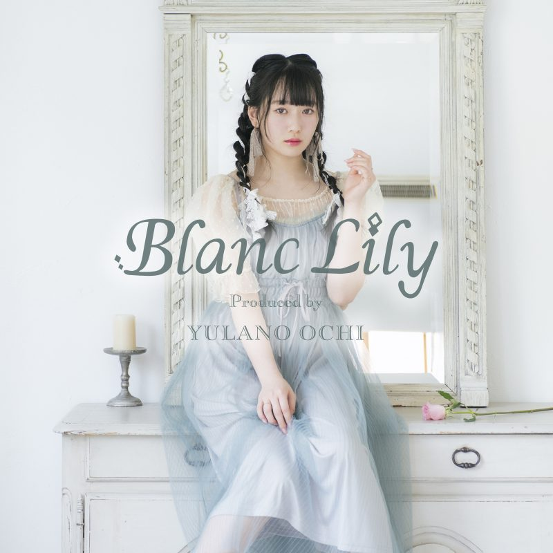 2019SS Blanc Lily