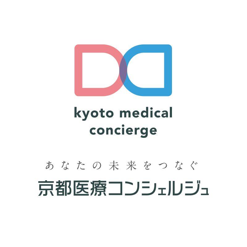 京都医療コンシェルジュ_ロゴマーク