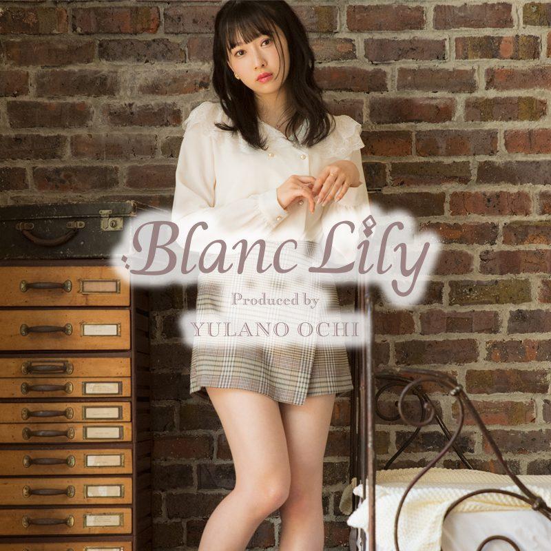 Blanc Lily 2019 Autumn