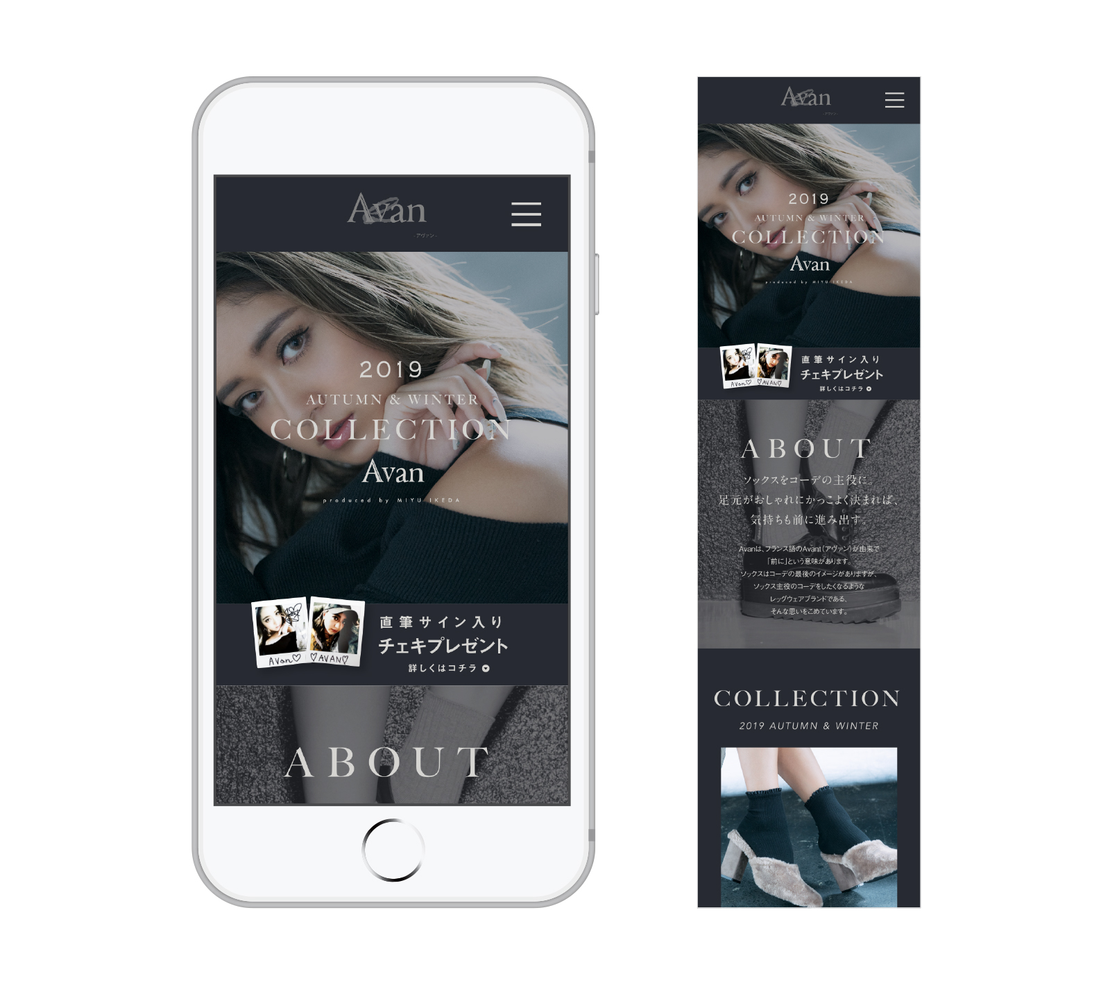 WEBサイト(SPサイト)