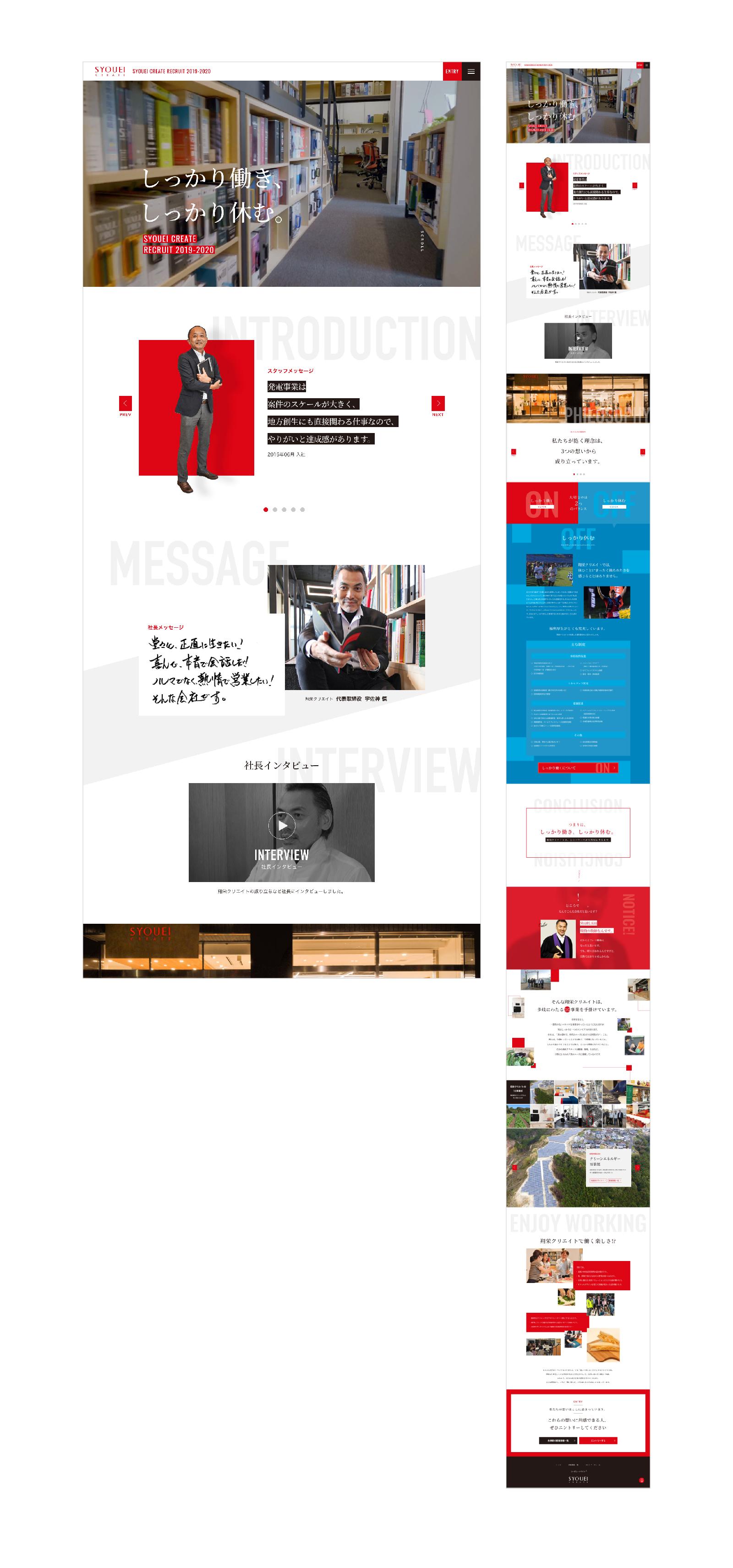 WEBサイト(PCサイト)