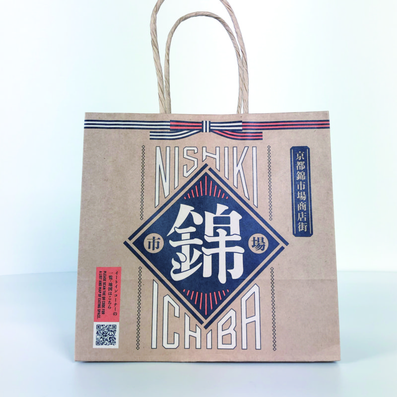 錦市場 紙袋デザイン